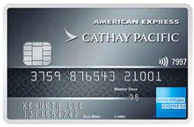向白金出發第一步之 Amex 入門卡 – 美國運通國泰航空尊尚信用卡 Amex CX Elite card